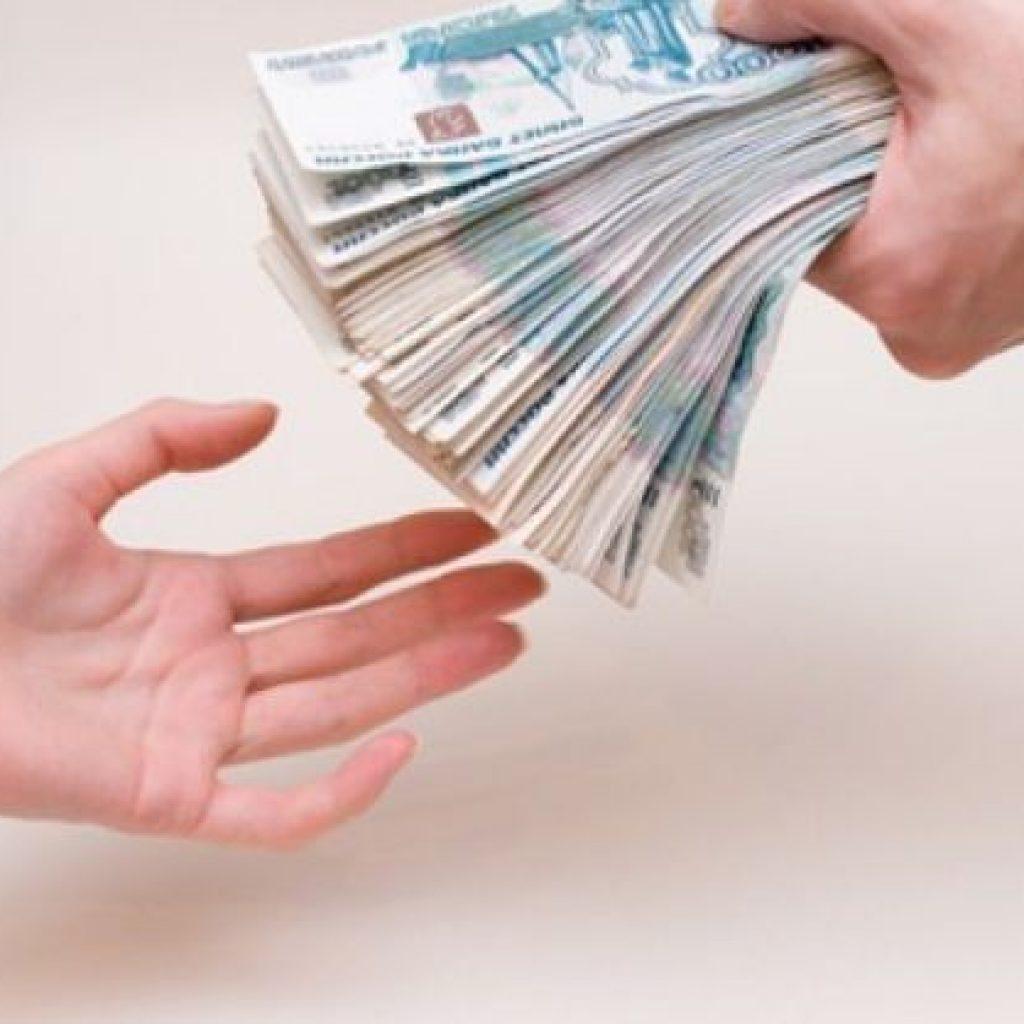 занять денег в новосибирске у кого можно