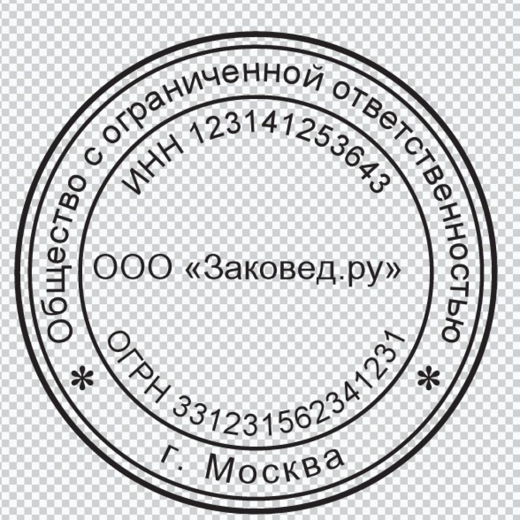 Печать двусторонней открытки требования к печати