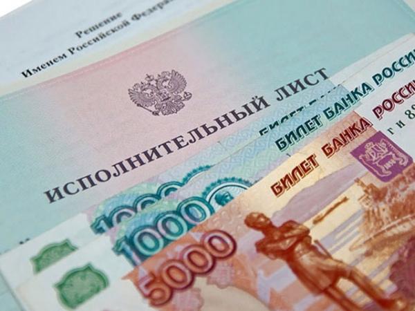 Исполнительный лист через банк как избежать просрочки по кредиту