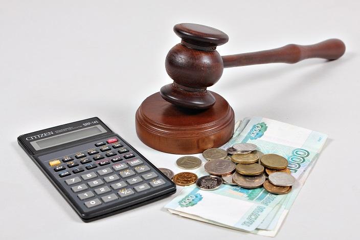 Изображение - Виды компенсационных выплат kompensazia